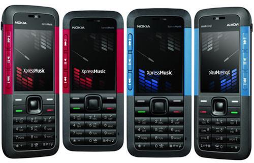 Kita mengenal ponsel ini sebagai ponsel multimedia, tentu permasalahan ...