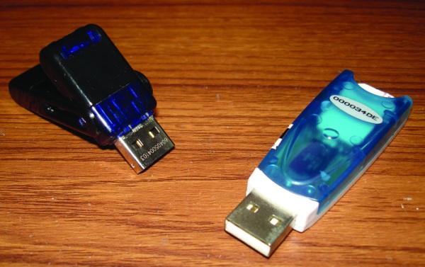 mx-key