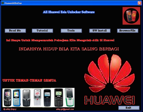 All Huawei Software