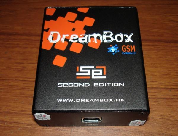 dream-boxse