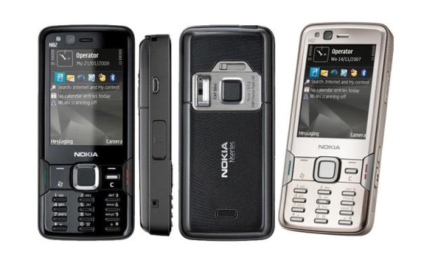 Hardware Nokia n 82 ilustrasi