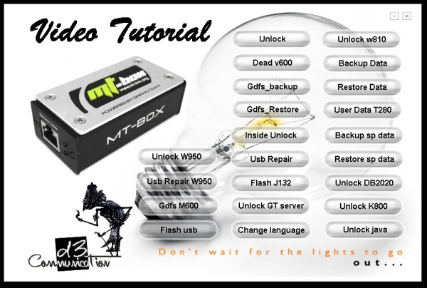 Video mt-box-se tutorial
